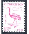 1439. Стандартная почтовая марка «Grus grus»