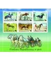 247-253.Серия «Конный спорт Республики Узбекистан»