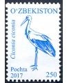 1182. Стандартная почтовая марка 4-го выпуска