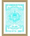 """281. Почтовая марка """"Герб"""". Номинал 25-00. Тираж 1000,0 тыс. экз. Цвет голубой."""