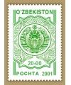 """286. Почтовая марка """"Герб""""."""