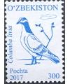 1183.Стандартная почтовая марка 4-го выпуска