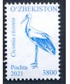 1438. Стандартная почтовая марка «Ciconia ciconia»