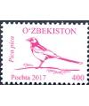 1185.Cтандартная почтовая марка 4-го выпуска