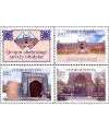 "722-733. Series of postage stamps ""Architecture of Uzbekistan""."
