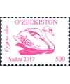 1186. стандартная почтовая марка 4-го выпуска
