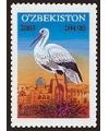 526-529.Серия «Фауна. Редкие птицы Узбекистана. Аисты»