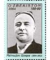 "553. Почтовая марка ""Маъмуржон Узоков"""