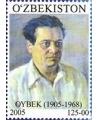 """566. Почтовая марка """"Ойбек (1905-1968)"""""""