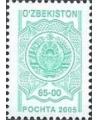 601. Почтовая марка «Герб».