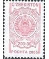 602. Почтовая марка «Герб».