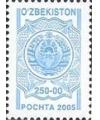 603. Почтовая марка «Герб».