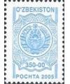 605. Почтовая марка «Герб».