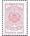 606. Почтовая марка «Герб».