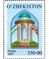 "736. Postage stamp ""The 2000th anniversary of Margilan""."