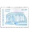 "779. Postage stamp ""The Uzbek National Academic Drama Theatre""."
