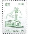"""782. Postage stamp """"Tashkent Chiming Clock""""."""