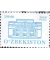 "786. Postage stamp ""State Academic Big Theatre named after Alisher Navoi""."