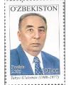 789. «Yahyo G'ulomov (1908-1977)» pochta markasi.