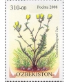 "№ 794-797.  Series. Flora. ""Rare plants of Uzbekistan"" Aster family."