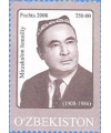 "805. Postage stamp ""The 100th birthday of Mirzakalon Ismoiliy""."