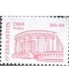 """807. """"O'zbek milliy akademik drama teatri"""" tasviri tushirilgan standart pochta markasi."""
