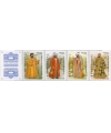 "808-811.  Coupling of postage stamps with coupon ""Men's suits of Bukhara"""