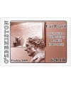 "812. Postage stamp ""200th anniversary of Lui Brayl"""