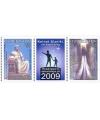 """813-814. Серия в виде сцепки состоящая из двух почтовых марок и одного купона """"Наука и образование. 2009 год-Международный год астрономии""""."""