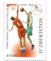 """825-826.  """"O'zbekiston pochta markalarida sport"""" pochta markali turkumi."""