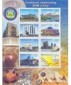 "827-834. A series ""2200th anniversary of the city of Tashkent""."