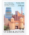 """835-837. A series of stamps devoted to """"Architecture of Uzbekistan"""", """"On the Great Silk way. Historical monuments""""."""