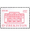 838. Postage stamp «State academic big theatre named by Alisher Navoi».