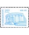 """839.Стандартная почтовая марка  """"Узбекский национальный академический театр драмы"""". Номинал 600-00 сум."""