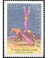 "840-842.  ""O'zbek milliy sirki. Chavandoz ayollar"" pochta markali turkumi."