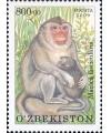 849-852. Серия «Фауна. Ташкентский зоопарк»