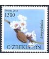 """1134-1136.""""O'zbekiston florasi"""" pochta markalari turkumi"""