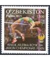 """1137-1138.""""O'zbekiston markalarida sport"""" turkumi"""