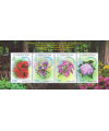 1442-1445. Серия почтовых марок «Флора Узбекистана» Ташкентский Ботанический сад