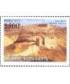 1150-1152.Cерия почтовых марок «Великий шелковый путь»