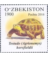 "1156-1158.  ""O'zbekiston faunasi""  pochta markalari turkumi"