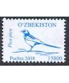1300. Стандартная почтовая марка