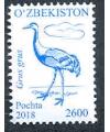 1304. Стандартная почтовая марка
