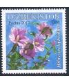 """1192-1194. """"Flora. O'zbekistonning noyob o'simliklari""""  pochta markalari turkumi"""