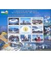 1162-1169.Cерия почтовых марок специального выпуска,  посвященной 25-летию Независимости Республики Узбекистан
