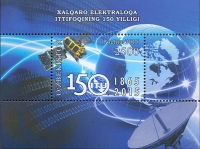 "Press-release regarding the issue of postage stamp ""150 years of International Union of Telecommunications"""