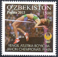 "Press-release regarding series of postage stamps ""Sport on the Uzbekistan postage stamp"""